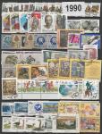 Годовой набор марок 1990 года (гашёный)