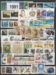 Годовой набор марок 1991 года (гашёный)