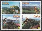 Куба 2003 год. Экотуризм. Птицы и пейзажи, 4 марки (н