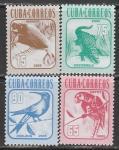 Куба 2005 год. Фауна, 4 марки (н