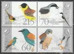 Словения 1995 год. Местные птицы, квартблок (н