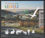 Словения 2012 год. Национальный парк Горицко, блок (н