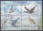 Азербайджан 2009 год. Болотные птицы, блок (н