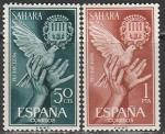 Испанская Сахара 1963 год. Жертвам наводнения в Барселоне, 2 марки (н