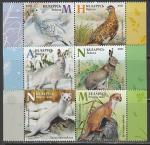 Беларусь 2020 год. Фауна. Сезонная изменчивость, 3 пары марок (н