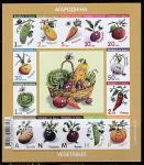 Беларусь 2020 год. 17 Стандартный выпуск. Овощи, малый лист (н