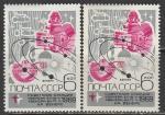СССР 1969 год. Советские космические станции и их орбиты. Разновидность - разная бумага (3744)