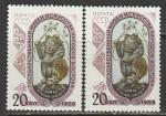 СССР 1969 год. Японская статуэтка из слоновой кости. Разновидность - разный оттенок (3715)