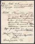 В Костромской губернский распорядительный комитет, с ответом, 10 августа 1910 год