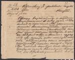 Начальству 3 финляндской строительной бригады, 6 августа 1910 год