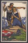 Почтовая карточка. Хорватия