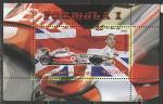 Конго 2009 год. Шестикратный чемпион мира Формулы-1 Льюис Хэмилтон, блок