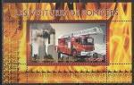 Конго 2009 год. Памяти жертв 11 сентября в США. Пожарная машина, блок