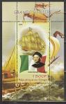 Конго 2009 год. Христофор Колумб и каравелла, блок