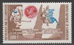 "Камерун 1974 год. 5 лет первой посадке на Луну ""Аполлона-11"", 1 марка"