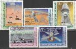 Мавритания 1979 год. 10-я годовщина первой пилотируемой посадке на Луну, 5 марок с надпечаткой