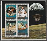 Острова Кука 1979 год. 10 лет высадке на Луну, блок