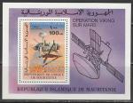Мавритания 1979 год. 10-я годовщина первой пилотируемой посадке на Луну, блок (надпечатка)