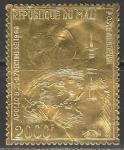 """Мали 1969 год. Запуск космического корабля """"Аполлон-8"""", 1 марка (золотая фольга)"""