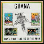 Гана 1970 год. Год со дня первого полёта человека на Луну, блок (с отпечатанной перфорацией)