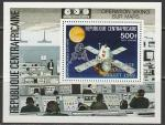 ЦАР 1979 год. 10 лет первой высадке человека на Луну, блок (надпечатка)