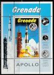 """Гренада 1971 год. Лунная исследовательская программа """"Аполлон 13-15"""", блок"""