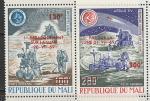 Мали 1974 год. Пятая годовщина высадки человека на Луну, 2 марки с надпечаткой