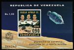 """Венесуэла 1969 год. Первый пилотируемый полёт на Луну """"Аполлона-11"""", блок"""
