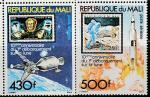 Мали 1979 год. 10 лет высадки на Луну, 2 марки
