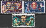 """Мали 1970 год. Удачная вынужденная посадка """"Аполлона-13"""", 3 марки с надпечаткой"""