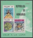 """Гондурас 1970 год. Удачная вынужденная посадка """"Аполлона-13"""", блок (надпечатка)"""