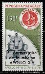 """Мадагаскар 1976 год. 5 лет запуску """"Аполлона-14"""", 1 марка с надпечаткой"""