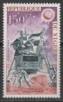 "Нигер 1971 год. Четвёртая пилотируемая высадка на Луну. ""Аполлон-15"", 1 марка"