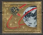 "Габон 1971 год. Четвёртый пилотируемый полёт на Луну ""Аполлона-15"", 1 марка (золотая фольга)"