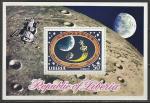 """Либерия 1971 год. Третья пилотируемая посадка на Луну """"Аполлона-14"""", блок"""