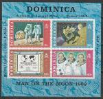 """Доминика 1970 год. """"Аполлон-11"""". Первая пилотируемая высадка на Луну, блок (б/зубц.)"""
