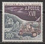"""Мадагаскар 1973 год. """"Аполлон-17"""". Астронавты на Луне, 1 марка"""