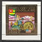 "Того 1973 год. ""Аполлон-17"". Астронавты на Луне, 1 марка"