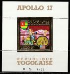 "Того 1973 год. ""Аполлон-17"". Астронавты на Луне, блок"