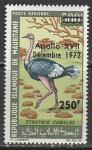 """Мавритания 1973 год. Посадка на Луну """"Аполлона-17"""", 1 марка с надпечаткой"""