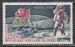 """Конго (Браззавиль) 1973 год. """"Аполлон-17"""". Лунный модуль, астронавты, 1 марка"""