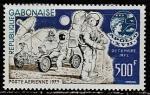 """Габон 1973 год. """"Аполлон-17"""". Астронавты на Луне, 1 марка"""