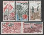 """ЦАР 1973 год. Посадка на Луну """"Аполлона-17"""", 5 марок"""