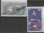 Чад 1972 год. Советские луноходы, 2 марки