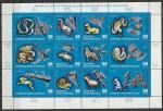 Монголия 1972 год. Зодиакальные животные и космическая техника, малый лист