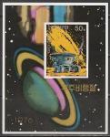 КНДР 1976 год. Космическая техника. Луноход, блок. б/зуб.