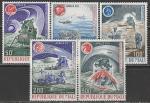 """Мали 1973 год. Космическая программа """"Аполлон 11-17"""", 5 марок"""