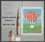 """Государство Оман 1969 год. Первый пилотируемый полёт на Луну """"Аполлона-11"""", блок (надпечатка)"""