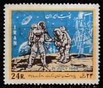 Иран 1969 год. Первая пилотируемая посадка на Луну, 1 марка