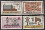 США 1973 год. Прогресс в электронике, 4 марки